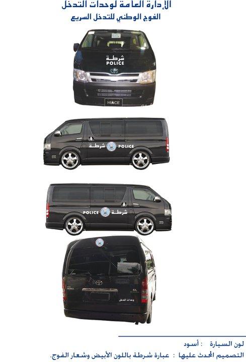 Actu voitures de police nouveaux v hicules et nouvel for Habillage interieur voiture